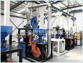 热销供应pe磨粉机 塑料磨粉机 管材磨粉机 张家港塑料磨粉机