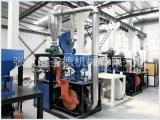 熱銷供應pe磨粉機 塑料磨粉機 管材磨粉機 張家港塑料磨粉機