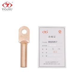 铜接线端子铜鼻子厂家 DT-95铜接线端子电力电缆