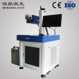 廣州微嵌紫外線鐳射打標機 3W玻璃鏡片鐳射雕刻機 UV紫光打標機