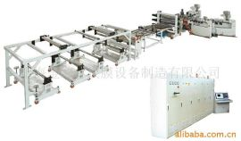 厂家供应EVA塑料片材挤出机 EVA片材挤出设备欢迎定制