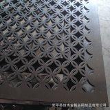 供应各种装饰网冲孔网  空调机外罩用装饰网  铜钱孔铁板异形孔网