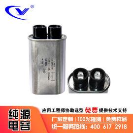 银色 高压电容器CH85 0.66uF/3500VAC