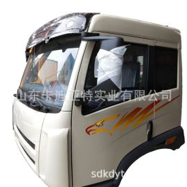 一汽解放系列驾驶室 解放 悍V驾驶室总成 配件 图片 厂家价格