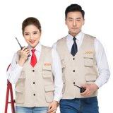 廣告婚慶馬甲男式義工宣傳志願者超市商場員工工作服馬夾定製logo