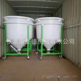 厂家直供可移动式真空吸料机储存料桶