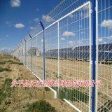光伏發電站圍網 變電站隔離網 焊接網隔離柵