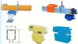 DHGJ-4-16/80行车管式滑触线价格