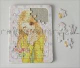 儿童益智玩具纸板拼图  平面纸质拼图