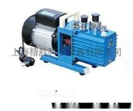 2XZ-0.5直联旋片式真空泵 (单相0.5L/S)