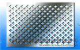 冲孔筛板网用途广泛孔型:长孔冲孔网、方孔冲孔板、圆孔冲孔网