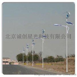 供应北京广场高杆灯-厂家直销高杆灯
