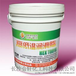深圳低溫密封潤滑脂/廣州/東莞低溫密封脂 閥門密封脂報價