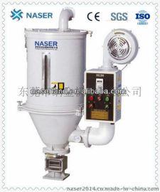 专业生产 塑料颗粒干燥机 料斗塑料干燥机 (纳金机械)品质保证