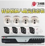安防监控设备8路模拟监控摄像头套装 摄像机加DVR组合