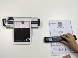 3R-HSFA920S--零边距便携式扫描仪
