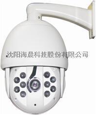 海晨模拟摄像机系列HT-9Q130M智能红外高速球