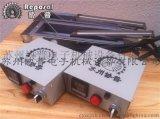苏州协普SP-3010无铅锡炉