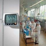 德圖testo溫溼度表608-H1  性價比