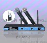 TMS 天馬士 P-6700無線咪 無線話筒