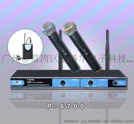 TMS 天马士 P-6700无线咪 无线话筒