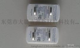 粉体PVC镭雕助剂|打标粉