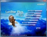 LanStar Plus机房教学及管理平台软件老鹰版