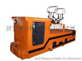 架线式电机车,矿用架线式电机车