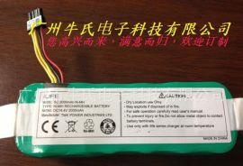 牛氏机器人扫地机电池 NI-MH SC 14.4V 2000/2200/2500mah 订制 电池