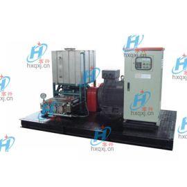 供应电动高压清洗机 工业高压清洗机 管道高压清洗机 高压水流清洗机