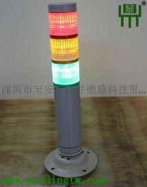 供应直径40设备指示灯,三色LED信号灯 带蜂鸣报警