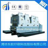 厂家直销DH452 六开四色胶印机