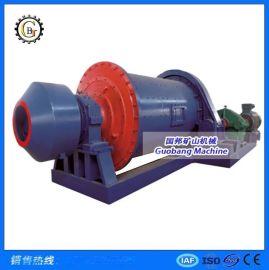 球磨机 湿式圆锥球磨机 选矿球磨机 溢流型球磨机