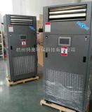 EHF-30N净化型恒温恒湿机 管道恒温恒湿机 风管式恒温恒湿机