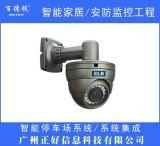 厂房工业园网络高清调焦摄像头安装-花都安防监控工程安装