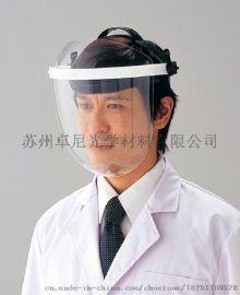 PC板加工折弯,防护面罩专业加工生产