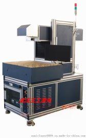新型不乾膠鐳射模切機工作原理,不乾膠標籤鐳射模切機效果