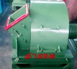 多功能木头粉碎机全网大促销 采购旺季粉碎机价格 出口信息