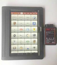 供应 新款元征X431PRO3S汽车诊断电脑 厂家价格