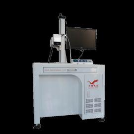 成都创鑫20W光纤激光器激光打标机
