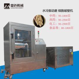 高速振动研磨机 水冷式加超细研磨粉机
