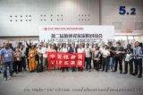 2018年廣州國際汽車零部件用品及售後服務展覽會