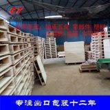 慈溪厂家订做出口运输免熏蒸托盘木托盘 送货上门