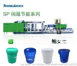 塑料桶生产厂家,塑料圆桶注塑机厂家,塑料涂料桶生产设备,涂料桶生产设备