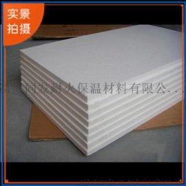 同发硅酸铝纤维板挡火设备隔热材料