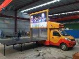 厂家销售多功能流动售货车