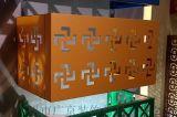 镂空雕花铝板空调罩-铝单板雕花空调罩厂家