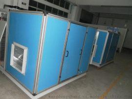 节能恒温恒湿空调,深圳恒温恒湿房,深圳节能环保空调