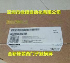 供应西门子触摸屏6AV6545-0BB15-2AX0