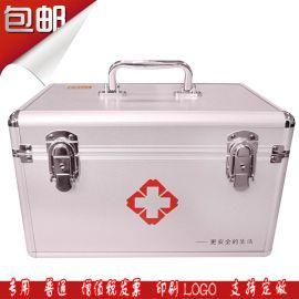 科洛大号急救箱ZS-L-014A实验室医疗箱急救箱工厂铝合金急救箱